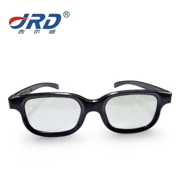 厂家直销电影院眼镜 电影院3D眼镜 不闪式立体眼镜