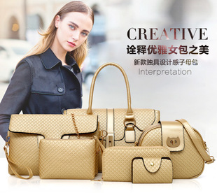 Shangxin bag women 2020 new temperament fashion one-shoulder diagonal female bag six-piece large-capacity portable picture-and-mother bag