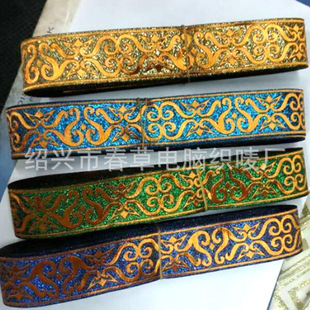 Color gold and silver silk 3.3cm ethnic costume decorative belt, ethnic style webbing accessories, embroidery clothing accessories manufacturer