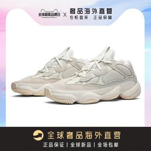 United States purchasing coconut yeezy500 sea salt bone white Thanos lavender purple men's shoes women's running daddy shoes