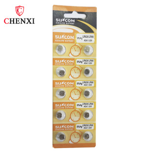 Dawn brand high quality battery Dawn watch special watch battery factory direct off-the-shelf battery