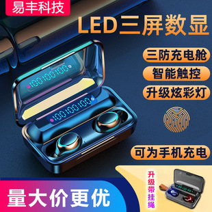 Cross-border new product private model F9 smiling face new TWS wireless Bluetooth headset business sports in-ear digital touch