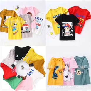 Running rivers and lakes hot products foreign trade stalls summer children's short-sleeved t-shirt 1-5 yuan bottoming shirt boys and girls