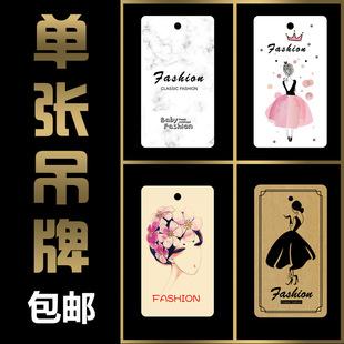 Spot clothing tag logo custom brand women's clothing tag men's clothing tag printing production customized high-end