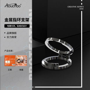 Applicable iPhoneX ring lanyard chain Applicable Apple buckle mobile phone universal personality simple stand luxury female