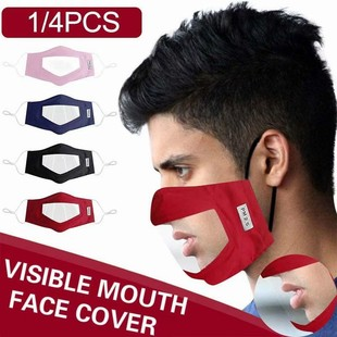 Dust mask, lip language visible, solid color cotton cloth, soft and breathable, customizable Logo mask, washable