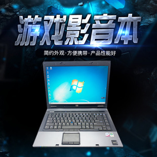 Laptop/Direct wholesale 15.4-inch 8510/Core Duo/Business office gaming notebook