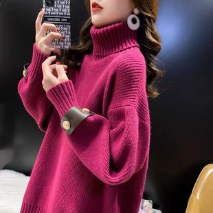 Sweater women's high neck lazy style large size pullover Korean version loose thick warm 2021 autumn and winter new pullover