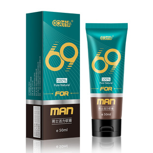 【official】Caiqing 69 Vitality Enlargement Cream 50ML Penis Care Massage Factory Direct Sales OEM OEM Processing