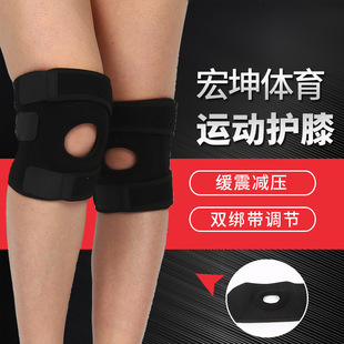 Knee pads for outdoor sports Knee pads for cycling, mountaineering and running Sports protectors Knee protectors