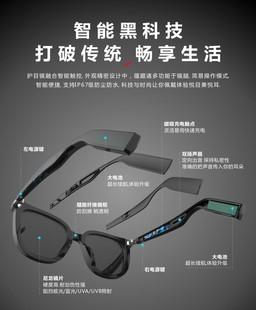 Smart audio glasses, bluetooth headsets, smart glasses, fashion technology, sunglasses, sunglasses, smart wearable, long battery life