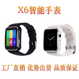 The new X6 curved screen smart watch, smart card surfing, bluetooth camera phone watch, factory direct sales