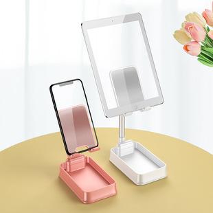 Cross-border new telescopic desktop stand folding lazy desktop mobile phone holder office mobile phone stand customization
