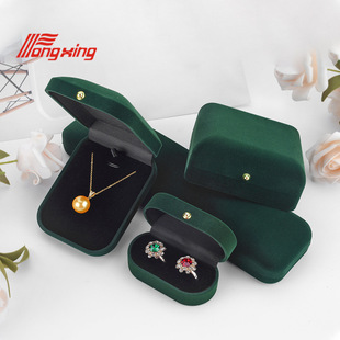 Tongxing Green Pearl Jewelry Packaging Box Earring Box Necklace Box Single Jewelry Storage Box Ring Box Bracelet