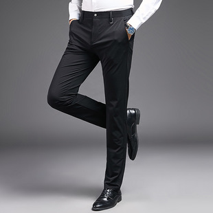 Men's casual pants 2021 spring men's business men's trousers four-sided stretch slim straight non-iron trousers men