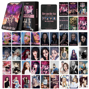 Pink BLINK 54 pieces of How You Like That peripheral LOMO card collection photo card postcard