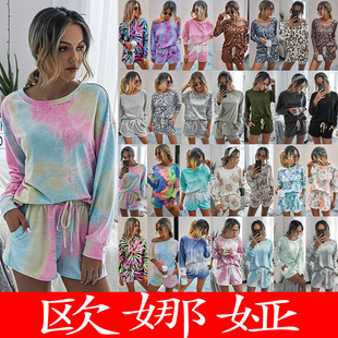 Amazon New Products Sources 2020 New Products European and American Women's Home Comfortable Fashion Tie-Dye Printing Women's Suits