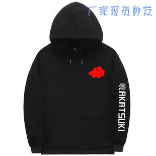 European and American fashion brand Naruto Japanese anime Naruto Akatsuki men's trendy hooded sweater spring and autumn models