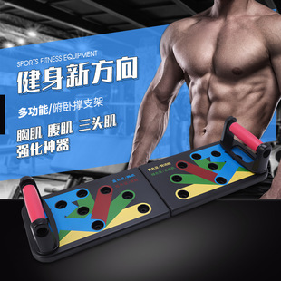 Factory direct supply push-up bracket folding household custom push-up board chest muscle training bracket wholesale