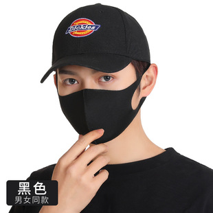 【Spot】 New face mask protective mask air cotton 3D three-dimensional mask dust-proof sunscreen face mask