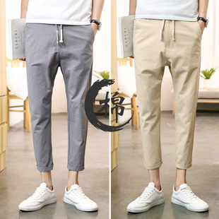 A generation of summer men's ninth pants youth Korean version of the trend of casual feet pants Slim linen sports pants