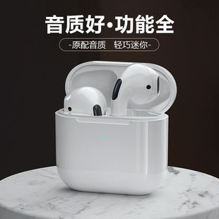 Factory direct supply spot generation mini four-generation bluetooth in-ear noise-cancelling headset suitable for Apple lightweight