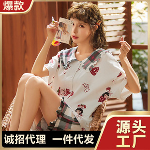 Ladies pajamas, summer cotton, Korean version, loose large size, cute casual cardigan, short sleeve shorts, home service can be issued