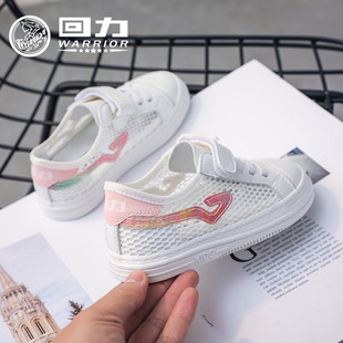 Pull back children's shoes children's canvas shoes 2021 summer new girls white shoes casual breathable girl baby shoes tide