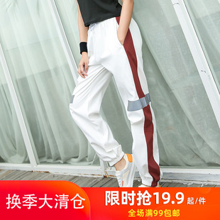 Yoga new loose sports trousers female simple personality reflective running night running pants fitness pants female source factory
