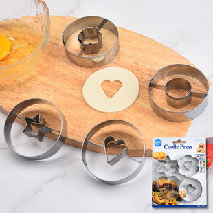 Stainless Steel Biscuit Mould Cookie Mould DIY Tool Christmas Biscuit Mould Cake Mould Spot