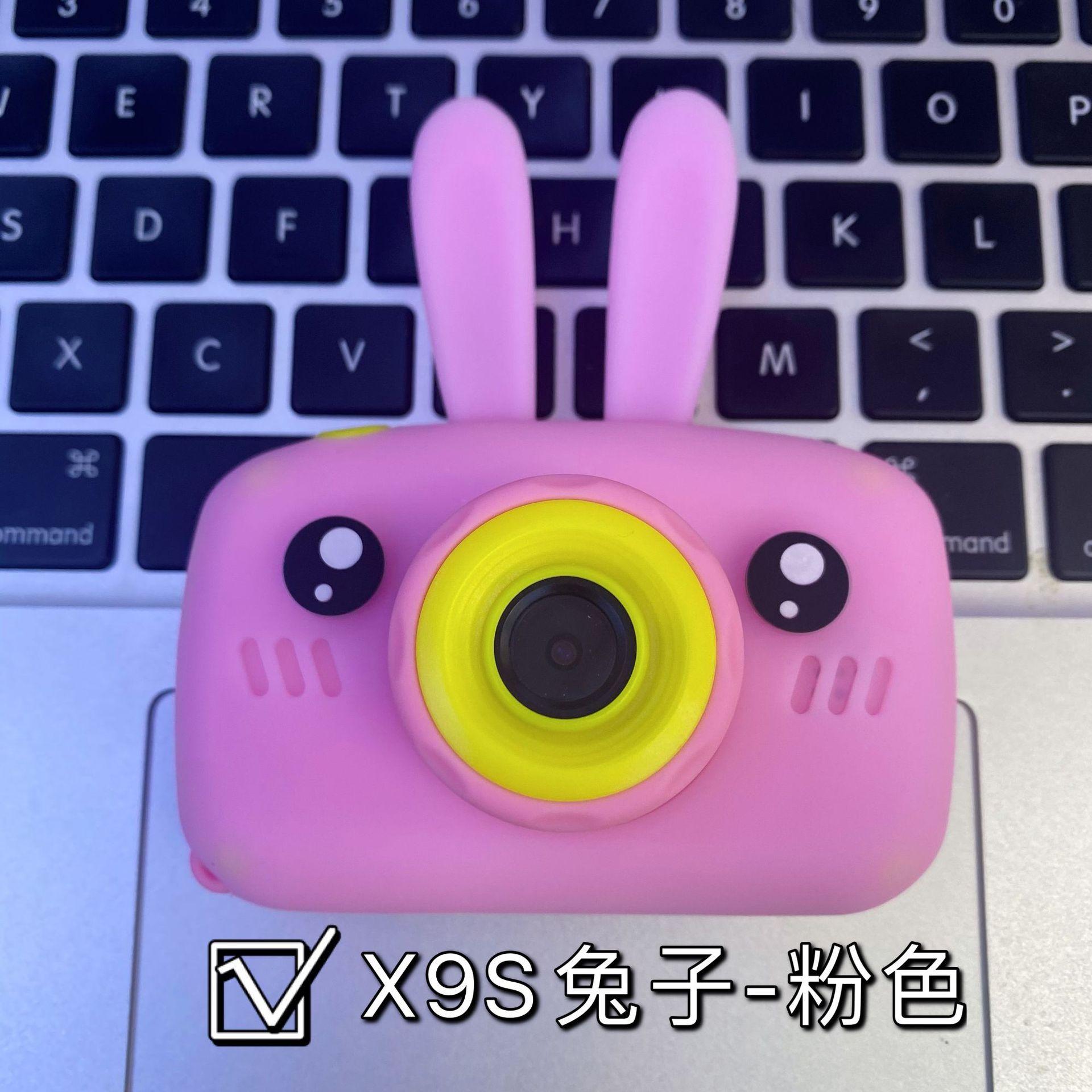 现货批发卡通兔子儿童相机高清儿童相机游戏录像拍照数码迷你相机