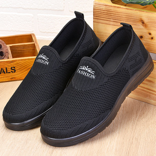 Old Beijing cloth shoes, men's new soft-soled casual shoes, one-step lightweight shoes for the elderly, middle-aged and elderly dad shoes