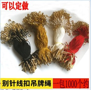 Garment accessories, pin thread buckle, tag rope, clothing sling, hanging tablets, hand-worn rope, clothing tag line, in stock